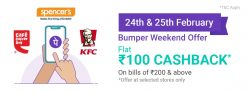 PhonePe Weekend Offer – Flat Rs.100 Cashback in CCD, KFC and Spencers