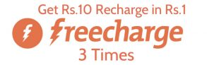 (*Updated*)Freecharge offer – Get Rs 30 Recharge In Just Rs 3