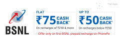 PhonePe BSNL Offer – Get Rs.75 Cashback on Rs.250 or more Recharge