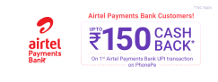 PhonePe Airtel Payment Bank Offer – Get Rs.150 Extra On PhonePe Using Airtel Payment Bank