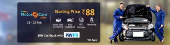 Droom Motor Care Offer – Service Starting from Rs.88