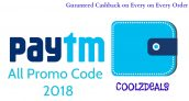 Paytm Recharge Promo Codes 2018 – All Paytm Discounts and Offers in One Place