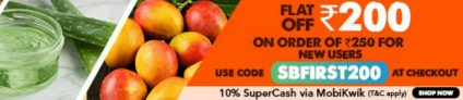 SaleBhai Offer – Flat Rs.200 off on order Rs.250 for New User