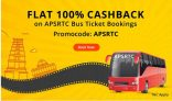 Get 100% Cashback on APSRTC Bus with Paytm (Free Tickets)